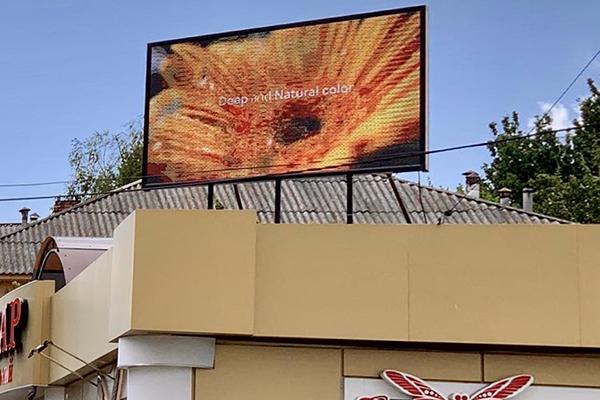 led экран для наружной рекламы