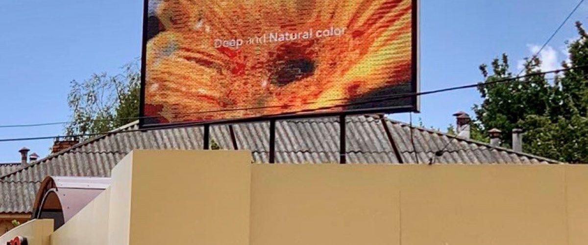 рекламный led экран наружный